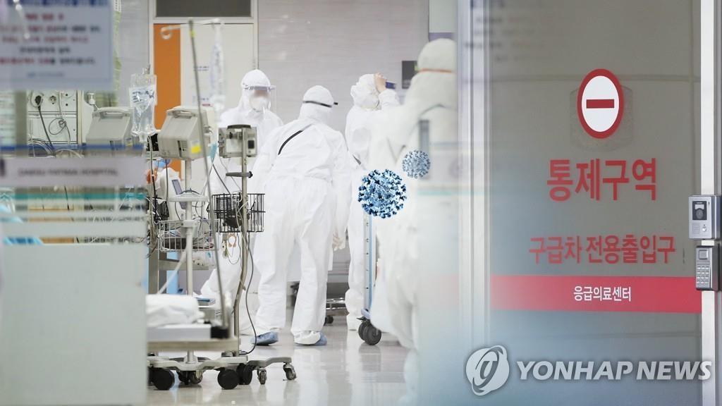 简讯:韩国新增18例新冠确诊病例 累计10653例