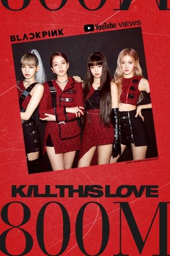 BLACKPINK《KILL THIS LOVE》MV播放量破8亿 YG娱乐供图