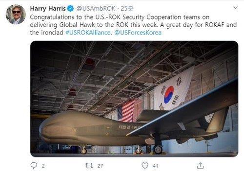 """韩政府证实美方交付两架""""全球鹰""""无人侦察机"""