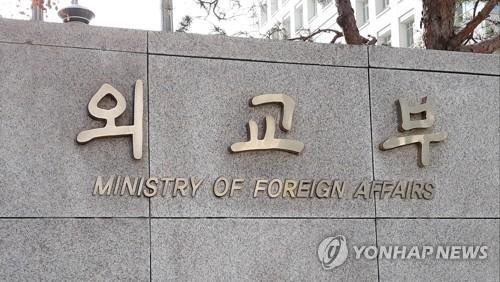 26名韩国公民乘包机从非洲加纳回国