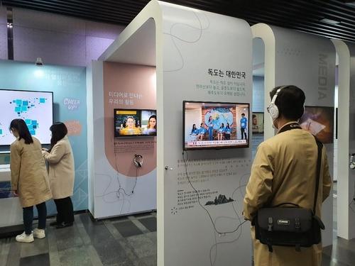 详讯:韩国国家形象展在首尔开幕
