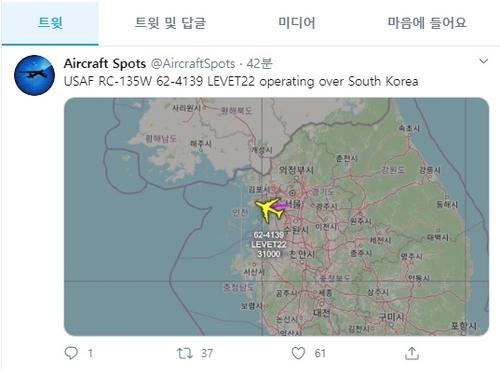 美军侦察机连续3天现身韩半岛上空