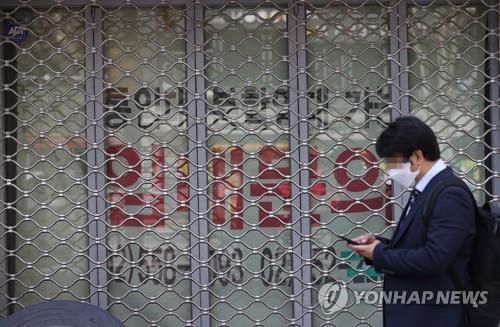 详讯:韩国2020年第一季GDP负增长1.4%