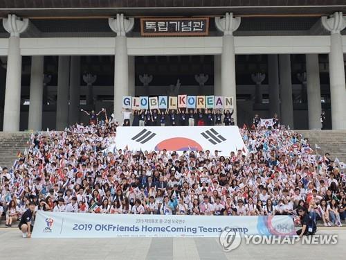 调查:六成韩国人看好移民对国家发展影响