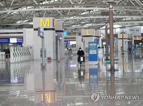 疫情下韩国3月出入境人数同比降92%