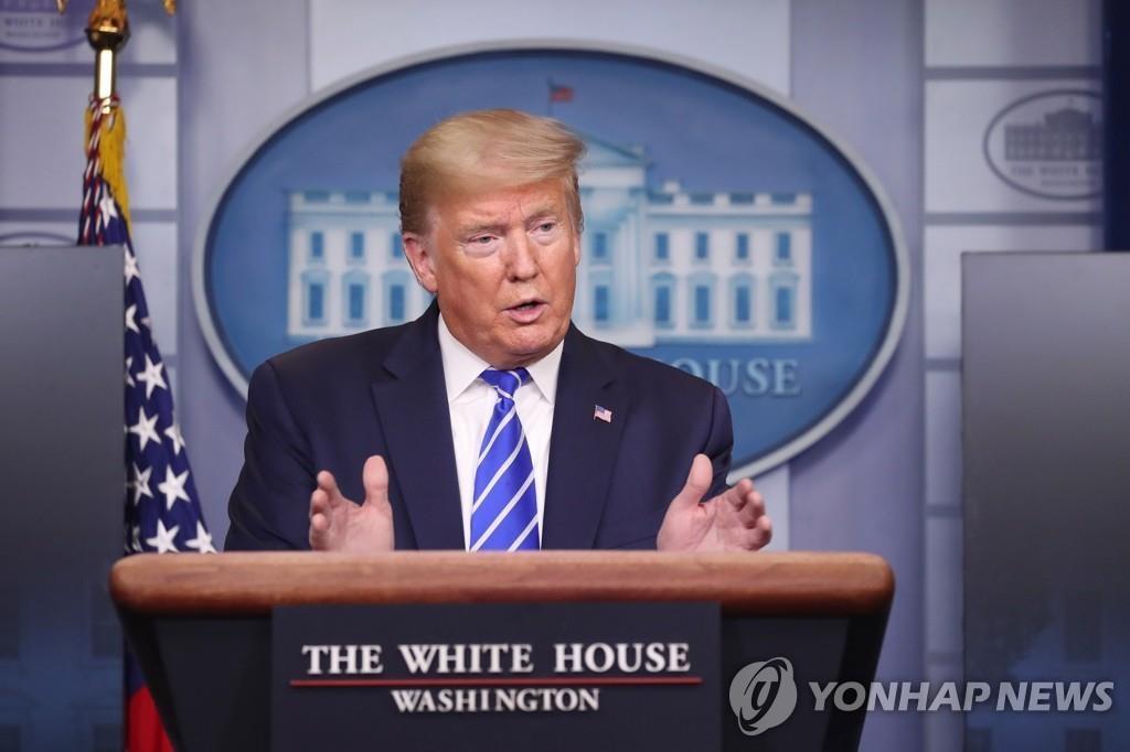2020年4月24日韩联社要闻简报-1