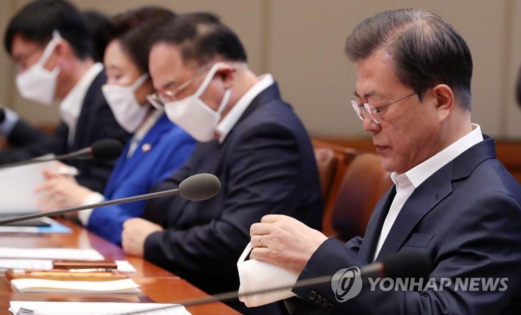 韩政府最早5月13日起发放国民灾害补助