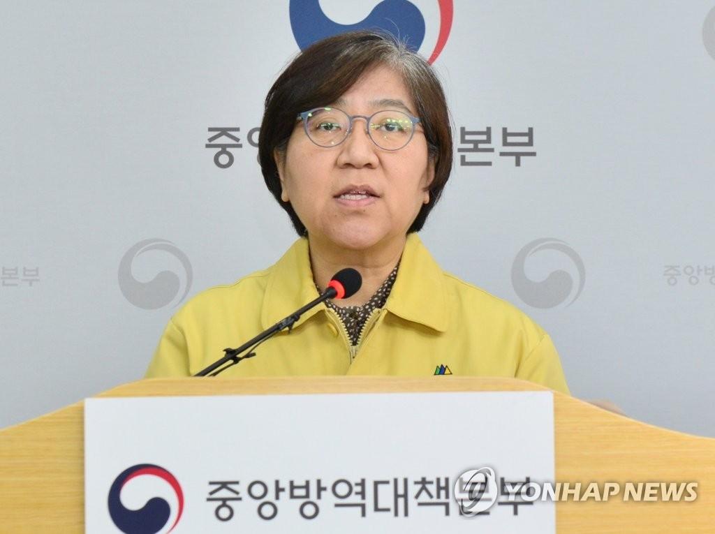 韩国263例新冠病愈者复阳 尚无再传病例