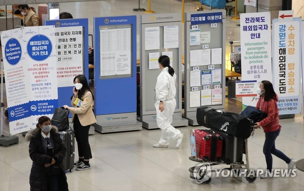简讯:韩国新增14例新冠确诊病例 累计10752例