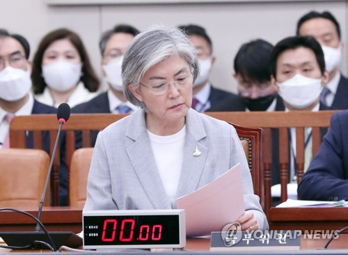 韩外长:力争就韩美防卫费分担额达成协议
