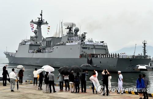 韩军将参加2020年环太平洋军事演习
