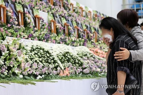 韩警方:利川火灾33名遇难者身份已确认