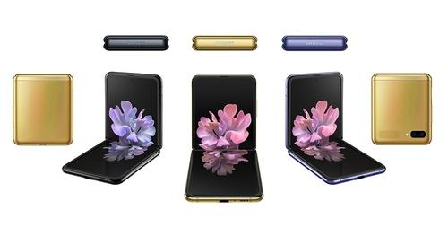 资料图片:Galaxy Z Flip 三星电子供图(图片严禁转载复制)