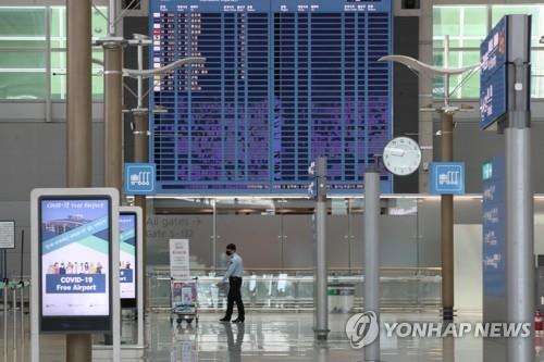 简讯:韩国新增13例新冠确诊病例 累计10793例
