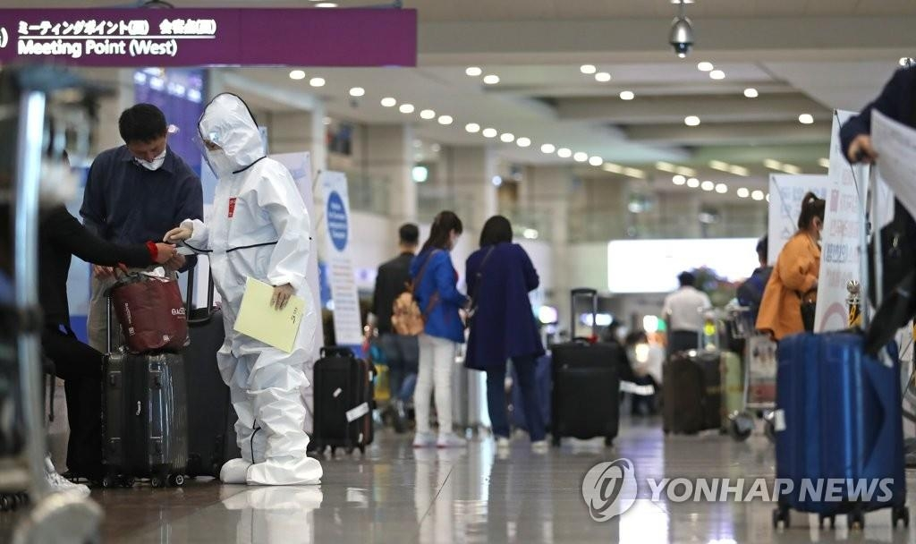 简讯:韩国新增8例新冠确诊病例 累计10801例