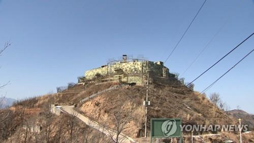 联合国军司令部将调查遭朝枪击韩方哨所