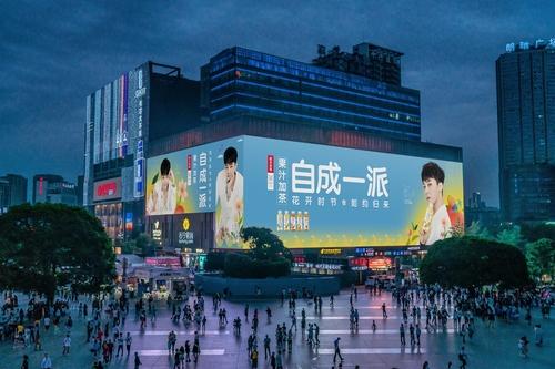"""G-DRAGON代言中国饮料品牌""""茶π""""。 韩联社/YG娱乐供图(图片严禁转载复制)"""