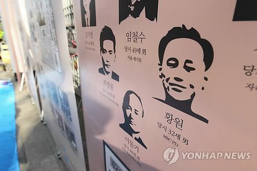 联合国工作组认定朝鲜任意拘禁韩一遭劫持公民