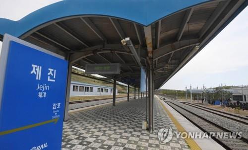 韩政府:修复东海北部线铁轨无需与美磋商