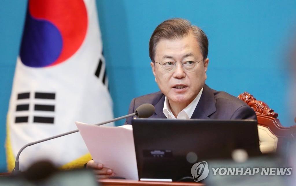 2020年5月7日韩联社要闻简报-1
