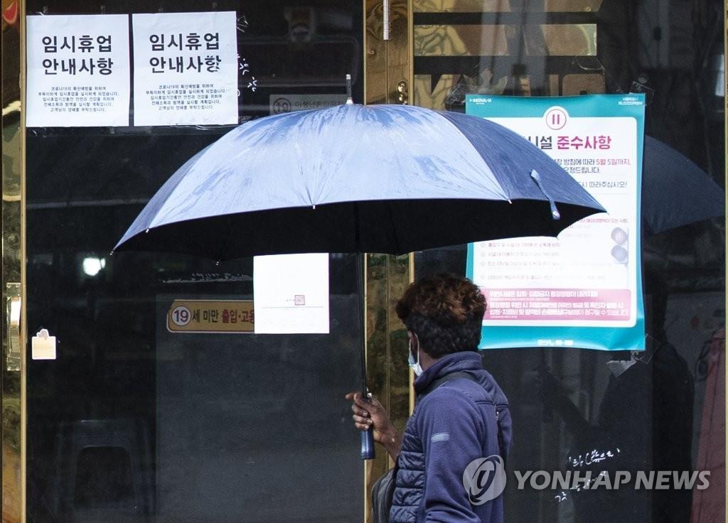 简讯:韩国新增34例新冠确诊病例 累计10874例