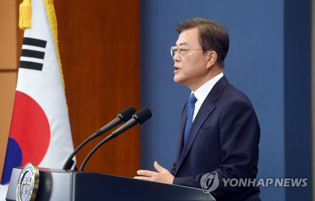 简讯:文在寅发表就任三周年讲话 称将打造引领世界的韩国