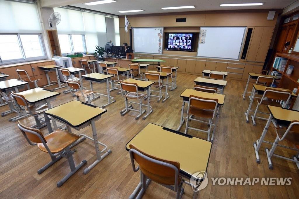 韩国学校线下复课再推迟1周至5月20日