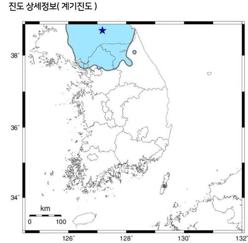 详讯:朝鲜平康发生3.8级地震 属天然地震
