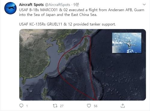 美国空军B-1B轰炸机飞临韩半岛