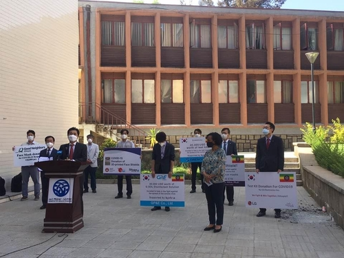 韩国向埃塞俄比亚提供47万美元防疫物资