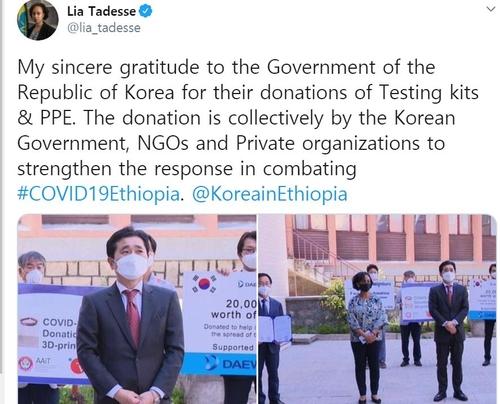 左图韩国驻埃大使林训民,右图中前排右二为埃塞俄比亚卫生部部长利娅·塔德塞。 韩联社/埃塞俄比亚卫生部部长推特截图(图片严禁转载复制)