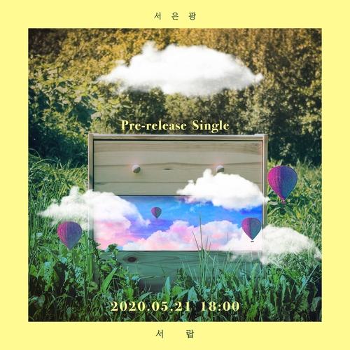 BTOB徐恩光下周发表个辑先行曲《抽屉》