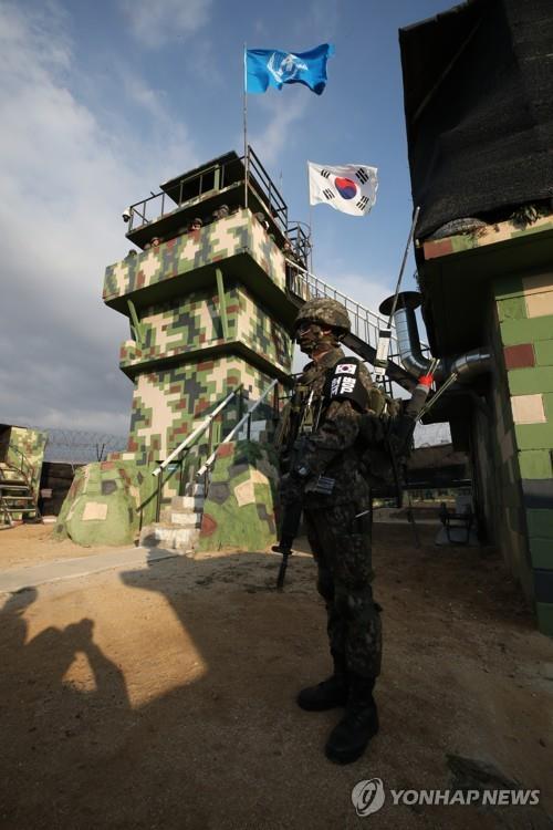 资料图片:韩军前沿哨所 韩联社