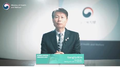 韩今将举办第二次韩式防疫在线研讨会