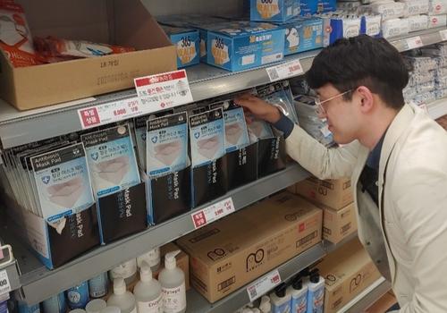 韩国天气转热推高一次性普通口罩需求