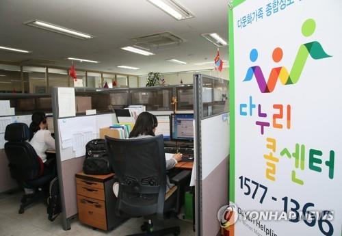 韩国多语种新冠咨询服务反响良好