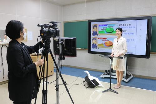 53国世宗学堂开上千门在线韩语课