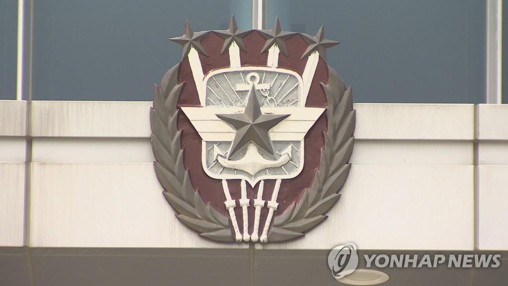 资料图片:韩国联参徽章 韩联社/韩联社TV(图片严禁转载复制)