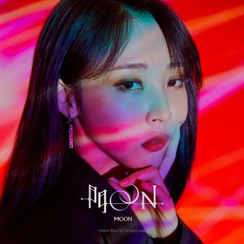 MAMAMOO玟星29日发布二辑重装版