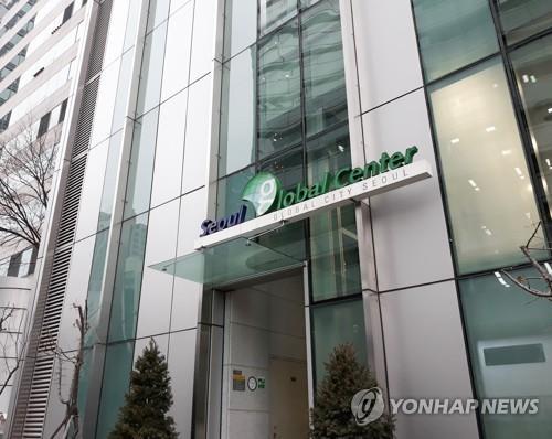 首尔国际中心招募外籍居民宣传员