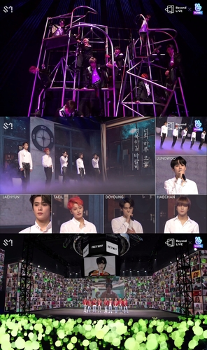 """NCT 127 - Beyond the Origin""在线演唱会现场照 SM娱乐供图(图片严禁转载复制)"