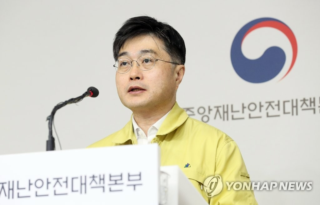 韩政府:新冠复阳患者不具传染性