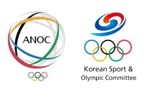 ANOC和大韩体育会的会徽 ANOC官网截图(图片严禁转载复制)