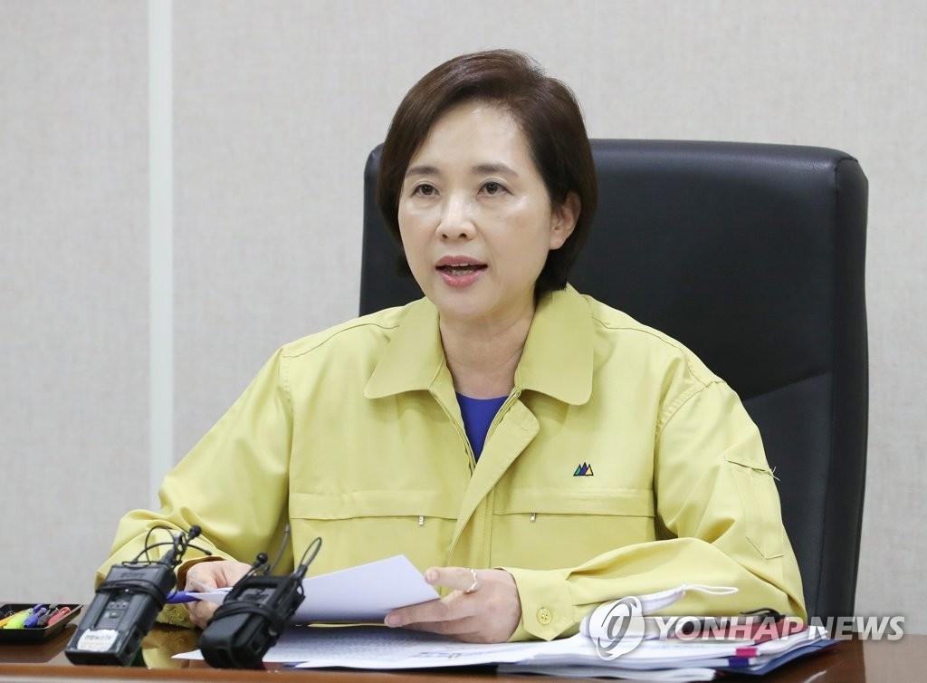 韩教育部长:全国高三明起每日到校上课