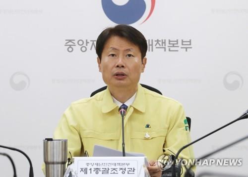 韩国当选世卫组织执委会成员国