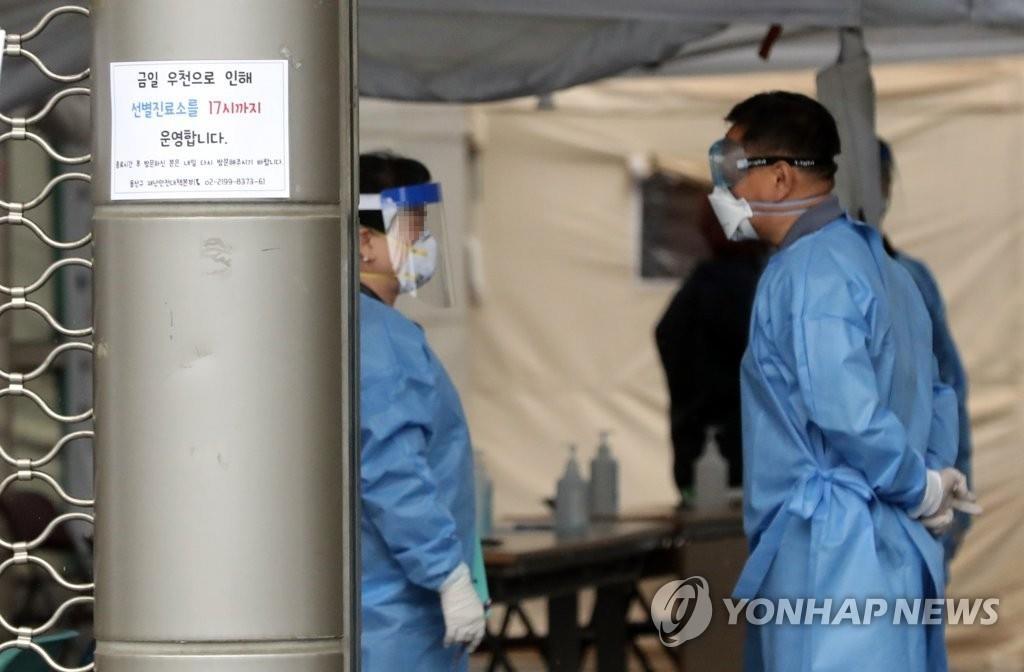 简讯:韩国新增32例新冠确诊病例 累计11110例