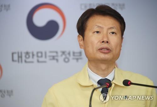 韩政府:不宜立即重返社交距离严守期