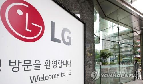 LG电子韩国部分电视生产线将转移印尼