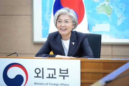 韩政府成立全球传染病应对合作机构