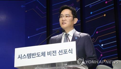资料图片:三星电子副会长李在镕 韩联社